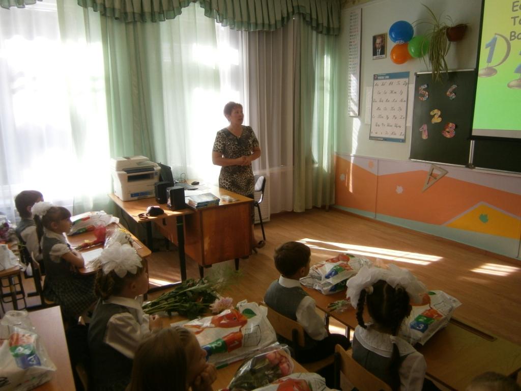 2 класс 1 сентября 2014 года